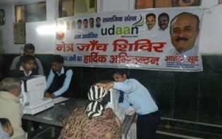 Best Eye Check up Camp